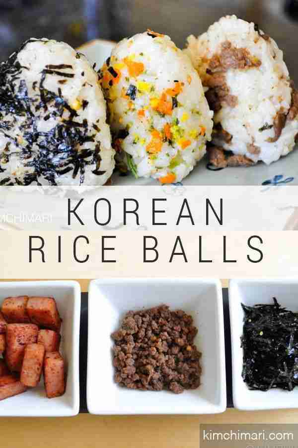 Korean Rice Triangles (삼각주먹밥 Samgak Joomukbap)