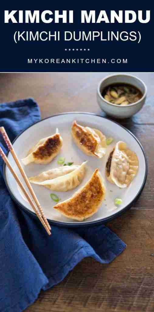 Kimchi Mandu (Kimchi Dumplings)
